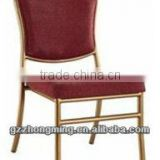 Red Luxury Banquet Chair/Hotel Room Chair D-015