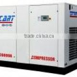 Top selling products: medium pressure oil-free screw air compressor 55KW 75HP (model:OFC75G-10)