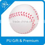 anti stress gifts cheap baseball balls baseball sponge ball baseball stress ball promotional gifts customized