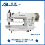 BM-0303 Single Needle Top And Bottom Feed Lockstitch High Speed Heavy Duty Leather Industrial Sewing Machine