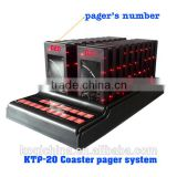 Wireless Coaster Pager System for Restaurant Self-take meal service pager