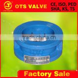 Cv-SY-191 air compressor check valve double door disc