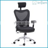 889-1A Fashion High Back Ergonomic black chair swivel chair mesh chair lift office chair boss chair                                                                         Quality Choice