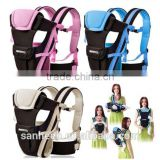 Adjustable 4 Positions Carrier 3d Backpack Pouch Bag Wrap Soft Structured Ergonomic Sling