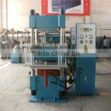 XLB-Rubber tile making machine/Rubber floor brick making machine/Vulcanizing machine for sale