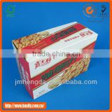 Experienced and innovative food packaging manufacturer