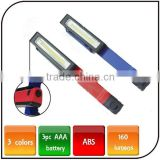 Hot sell 180 degree adjustable led pocket work light powered by 3pc AAA battery COB pen light with magnet clip