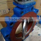 Motorized Triple Offset Lug Type Butterfly Valve
