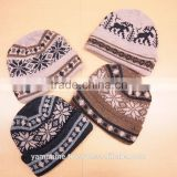 High quality and reasonable mens sale beanie Beanie for industrial use , Small lot also available