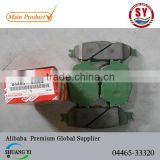 good quality denso /toyota front and rear brake pads 04465-33320 For Toyota RAV4 for hot selling