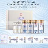 Professional Skin Care Small Set-- Baby Skin Whitening Glutathione Serum                                                                         Quality Choice
