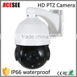 "2016 ACESEE CCTV HD TVI Speed Dome Camera ptz dome camera 5"" AHD Medium Speed Dome Camera cctv cameras APM5A18V200"