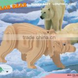 Polar Bear 3D Wooden Puzzle Modelling Woodcraft Construction Kit