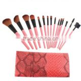 15pcs Makeup Brush Tools Cosmetic Brush Set Eyebrow Comb with Roll up Snake Pattern Bag