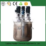 50-5000 L mixing tank with agitator, vacuum mixing tank with agitator, cosmetic mixing tank with agitator