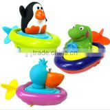 Pull baby bathtime baby rotating toys gift new