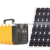 DC and AC solar power system for home lighting and traveling with 4pc superbright led for MRD505