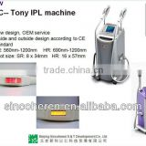 2013 best sell ipl machine, IPL photorejuvenation hair removal laser system personal use beauty machine
