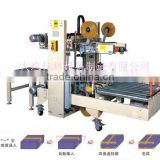 Packaging machine for food