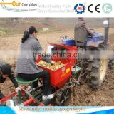 Garlic planting machine 0086-15037185761