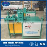 9strips automatic razor barbed wire fence making machine/Razor Barbed Wire Production Line Machine