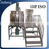 High quality and low price of continuous liquid stirred tank reactor made by stainless steel