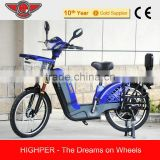 500W 60V Electric Bike