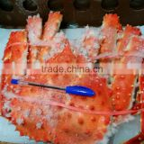 Alaskan RED King Crab -