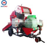 New Round Balers Hay Baler Parts Knife Blade Corn Silage /hay/biomass Shavings Packing Machine