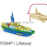 DIY life boat model 3D wooden puzzle