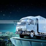 New Light Truck For Sale- Dongfeng Star Series E57-542S Light Truck LHD/RHD For City Logistics
