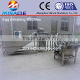 Rotating disc type egg processing line/egg breaker/liquid egg white breaking/egg yolk separating machines