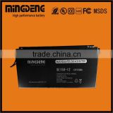 12v deep cycle AGM motorcycle battery under Yuasa guidance 7ah 9ah 12ah 17ah 100ah 150ah 200ah