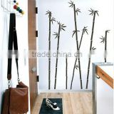brown bamboo of new wall decoration sticker