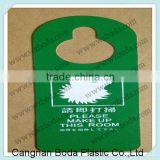 pp corrugated plastic lawn promotion sign