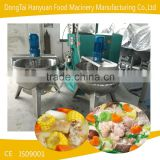 Hot Industrial porridge cuisine cooking machine with mixer\automatic cooking machine\large cooking pots for sale