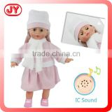 Wholesale toy from china 14 inch baby stuffed doll sleeping eyes with 6 IC sounds and 6P EN71 EN62115