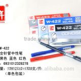 smooth writing gel pen,gel ink pen,gel pen set