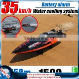 FT010 Udirc 2.4GHz High Speed Remote Control Electric Boat for Pools, Lakes and Outdoor Adventur boats for sale