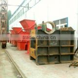 New Type Jaw rock breaking machine prices