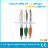 China Regional Feature and copper Material Business gift pen ,ballpoint pen manufacturer