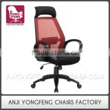 New fashion swivel china supplier bride office chair