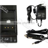 Battery Charger for LEICA total station GGKL112
