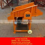 Good Helper in Construction Industrial! Mini Mobile Electric Soil Sieves for Sale