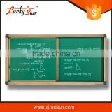 2015 lucky star new design children sliding electronic white teaching boards