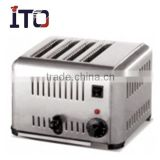 CH-4ATS Electric 4 Slice Toaster