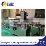 CYC Fully Automatic tomato ketchup pouch packing machine/cartoning packaging machine/boxing machine