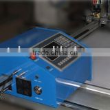 "7"" color display-- portable cnc flame/plasma cutting machine-effective cutting 1500mmx3000mm"