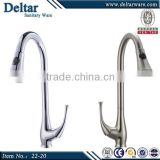 Alibaba faucet china, electric water heater faucet factory, water ridge kitchen faucet