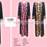New baju kurung fashion